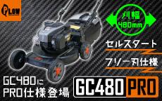 GC480PRO