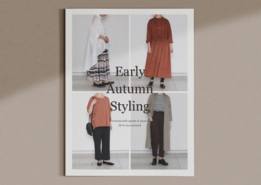 Early Autumn Styling 秋服コーデ2019