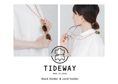 TIDEWAY ネックホルダー&コードホルダー