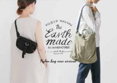 EARTH MADE(アースメイド)からナイロンバックシリーズ新作入荷です!