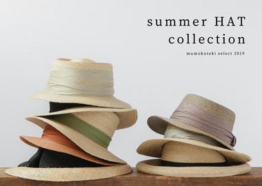 summer HAT collection 夏の帽子コレクション